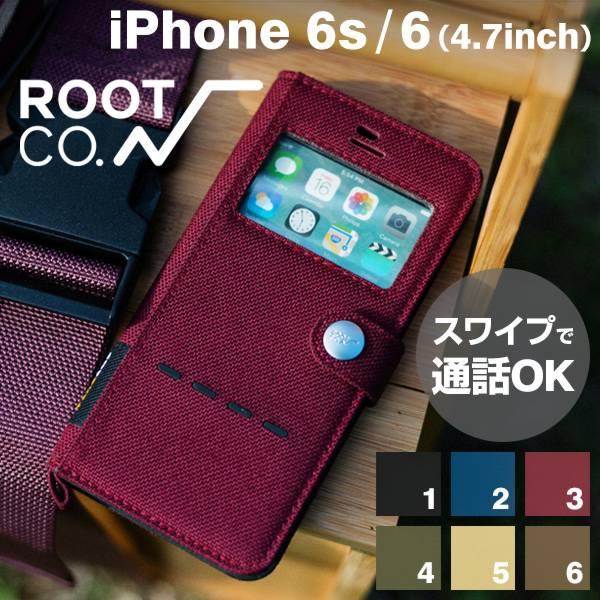 iPhone 6ケース