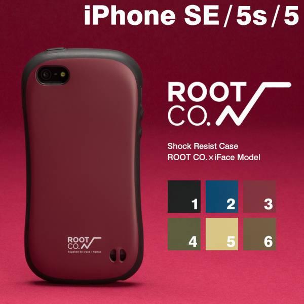 iPhone SE/5s/5 ケース