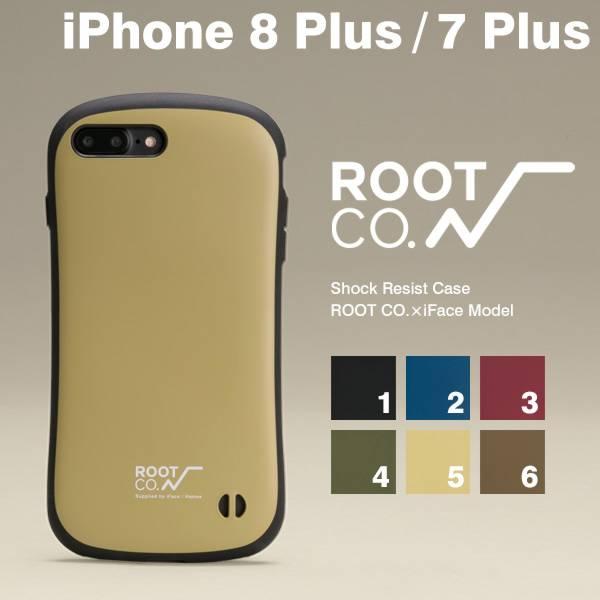 iPhone 8 Plus/7 Plus ケース