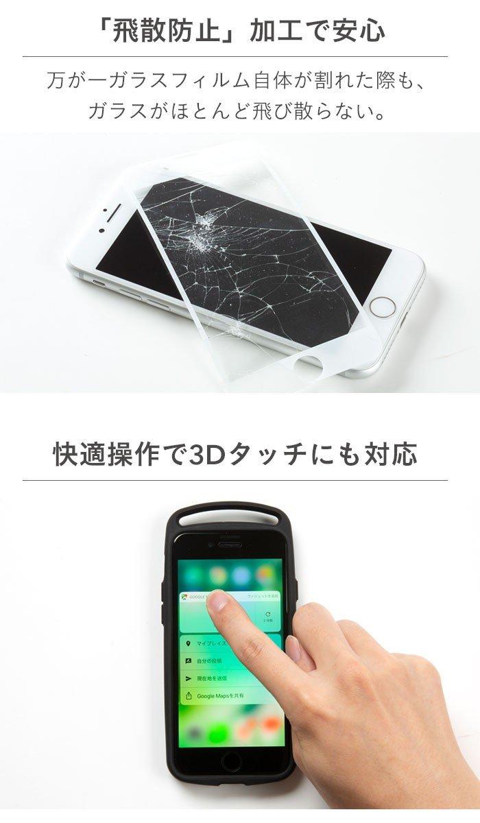 [iPhone 11 Pro/11/11 Pro Max/XS/X/XR/XS Max/8/7/8 Plus/7 Plus専用]ROOT CO. GRAVITY Tempered Glass Film