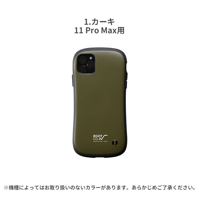 [iPhone 11 Pro/11/11 Pro Max専用]iFace First Class Marble/Universe ケース