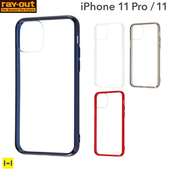 [iPhone 11 Pro/11ケース]ハイブリッドケース