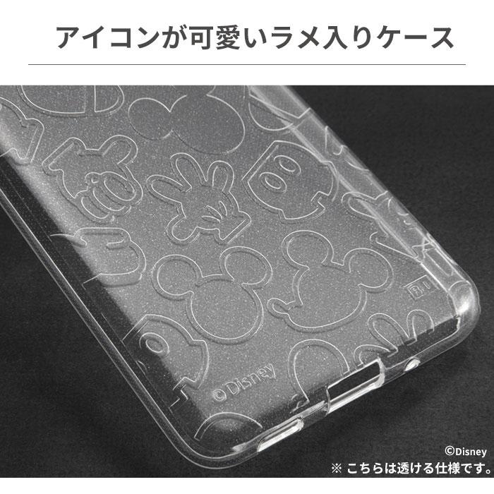 [Galaxy A20専用]ディズニー TPUソフトGalaxy A20ケース キラキラ(ミッキー)