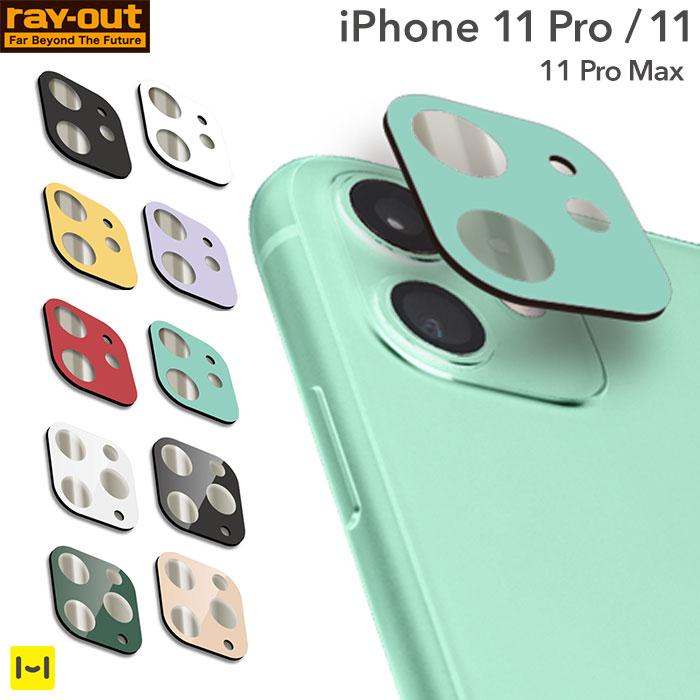 iPhone 8 Plus ケース disney