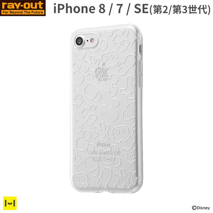 [iPhone 8/7/SE(第2世代)専用]ディズニー TPUソフトケース(キラキラ/ミッキー)