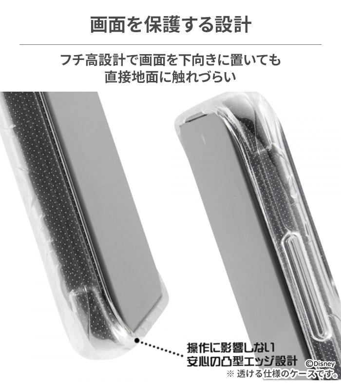 [Galaxy S20専用]ディズニー TPUソフトケース(キラキラ/ミッキー)
