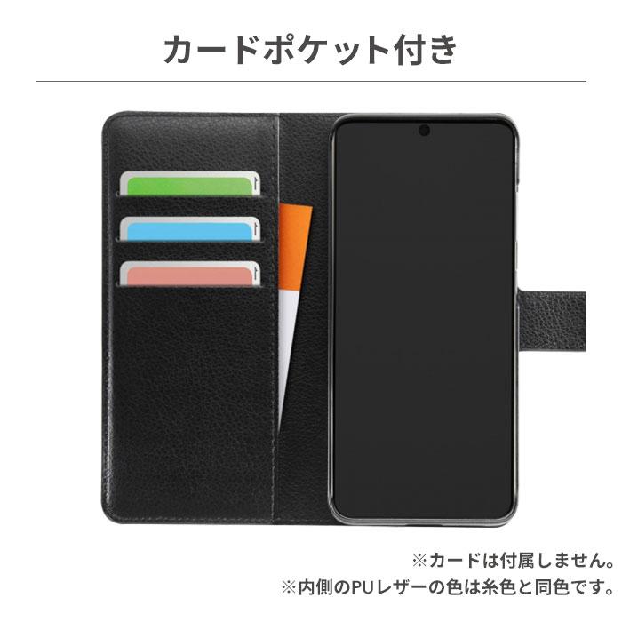 [Galaxy S20専用]手帳型ケース シンプル マグネット