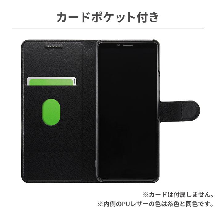 [Xperia 10 II専用]手帳型ケース シンプル マグネット