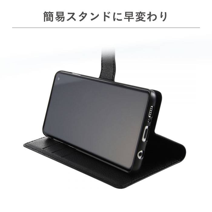 [GALAXY S10専用]手帳型ケース シンプルマグネット