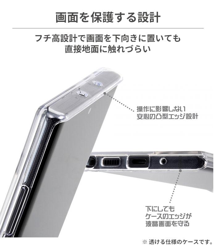 [Galaxy Note10+専用]ハイブリッドGalaxy Note10+ケース(クリア)