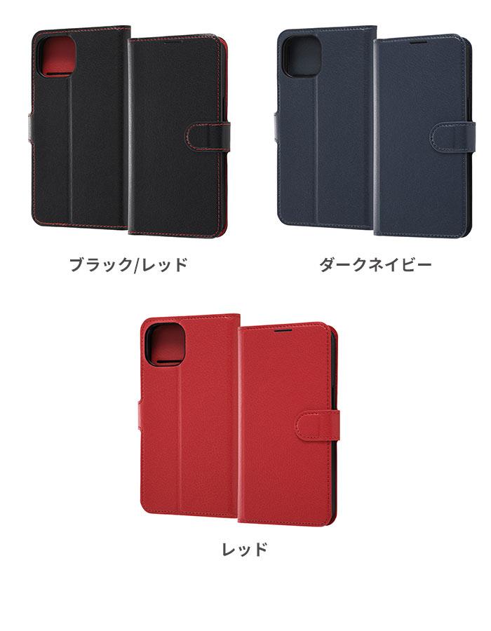 [iPhone 13専用]ray-out レイ・アウト 手帳型ケース シンプル マグネット