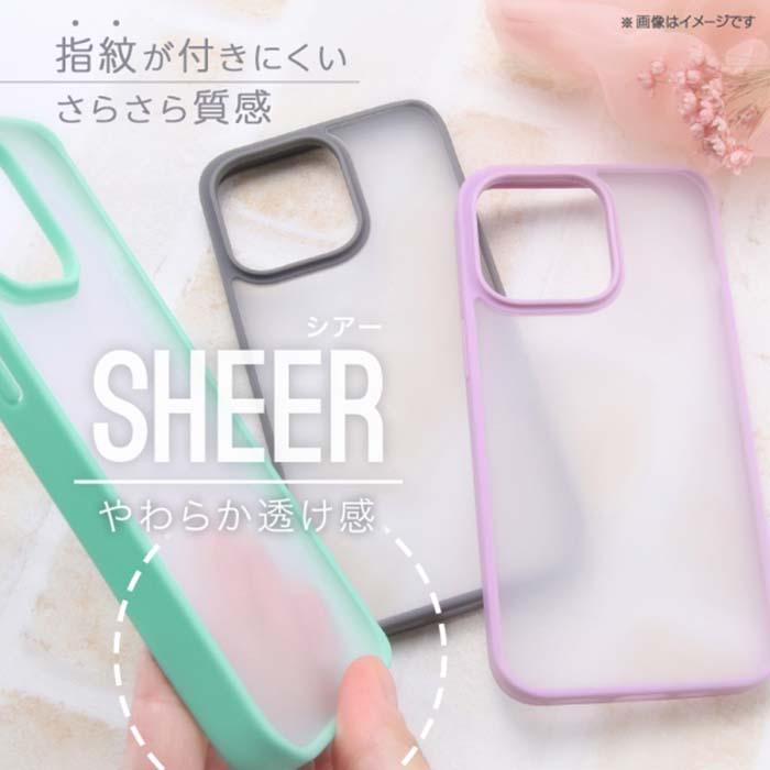 [iPhone 13専用]ray-out レイ・アウト [SHEER]マットハイブリッドケース