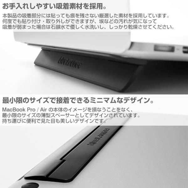 Bluelounge MacBook用フリップスタンド Kickflip キックフリップ (ブラック/13インチ)