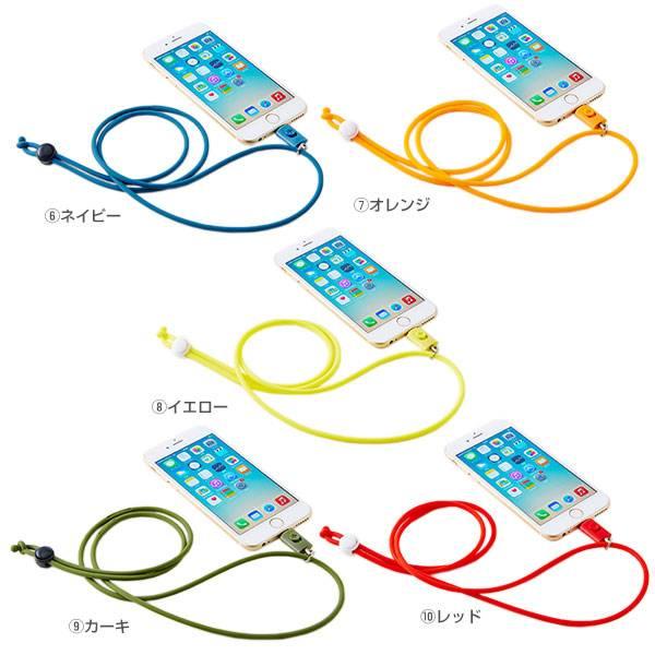 【落下防止に!】[iPhone/iPod]Simplism Lightningコネクタ用ネックストラップ