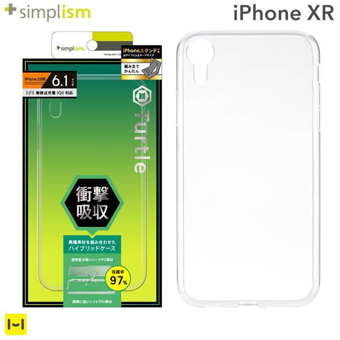 simplism iphoneケース