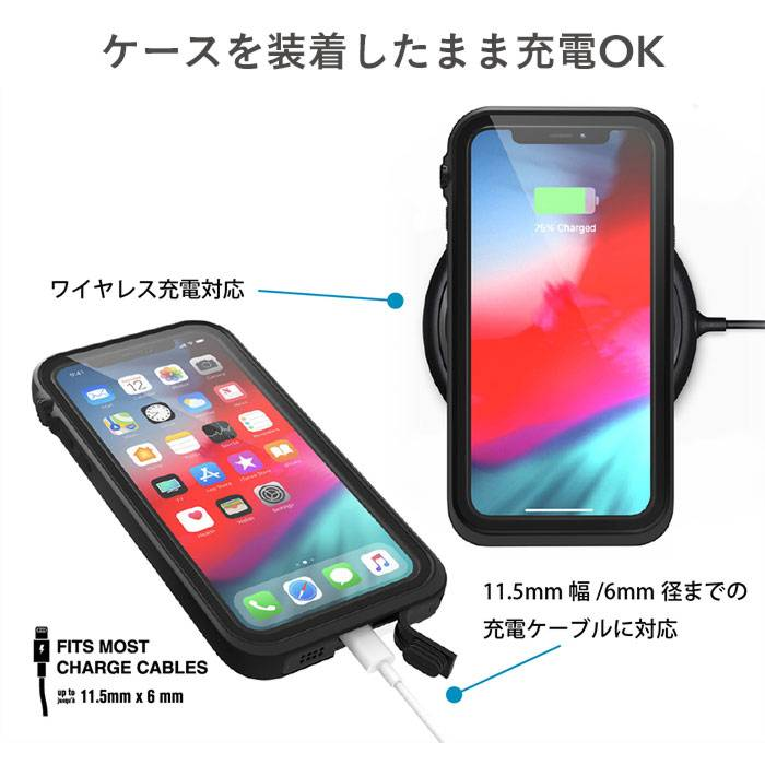 [iPhone XS/XS Max/XR ケース]catalyst カタリスト 防水iPhoneケース (ブラック)