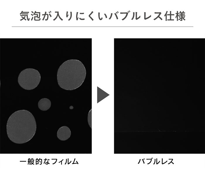 [iPhone 11 Pro/XS/X専用] simplism 衝撃吸収&ブルーライト低減 画面保護フィルム