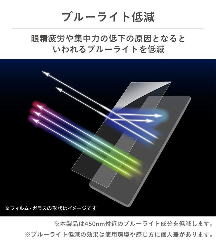 [iPhone 11 Pro Max/XS Max専用] simplism [FLEX 3D] ブルーライト低減 複合フレームガラス(ブラック)