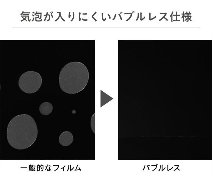[Xperia 5専用]simplism ブルーライト低減 立体成型シームレスガラス(ブラック)  Xperia5(エクスペリア5)用フィルム