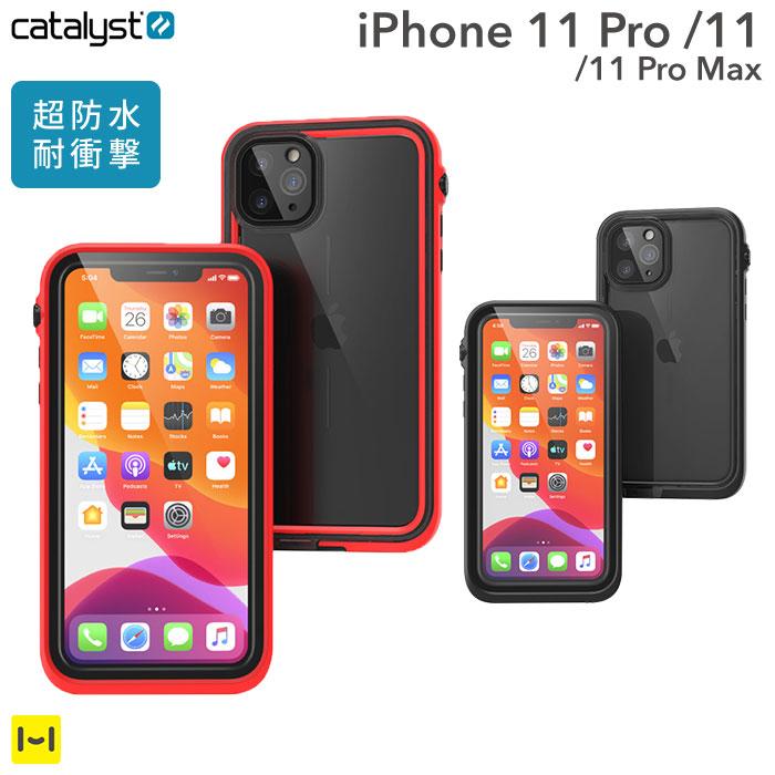 iPhoneケース ブランド [iPhone 11 Pro / 11 / 11 Pro Max ケース]catalyst カタリスト 防水iPhoneケース