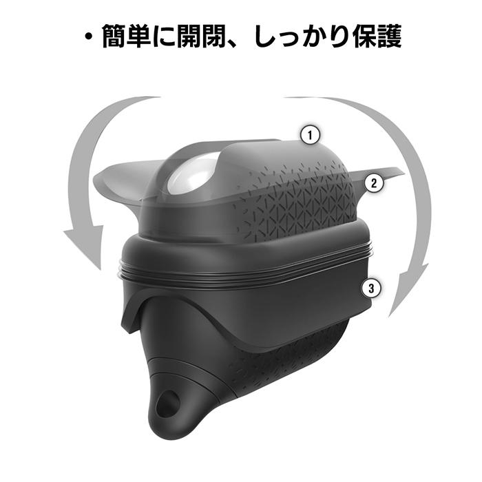 [AirPods Pro専用]catalyst カタリスト 防水ケース プレミアムエディション