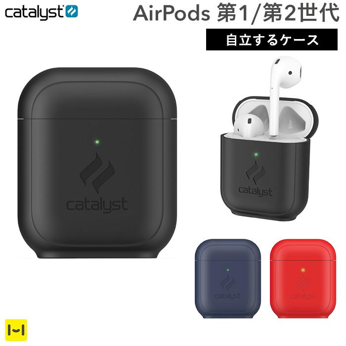 iPhoneケース ブランド [AirPods専用]catalyst カタリスト スタンディングケース