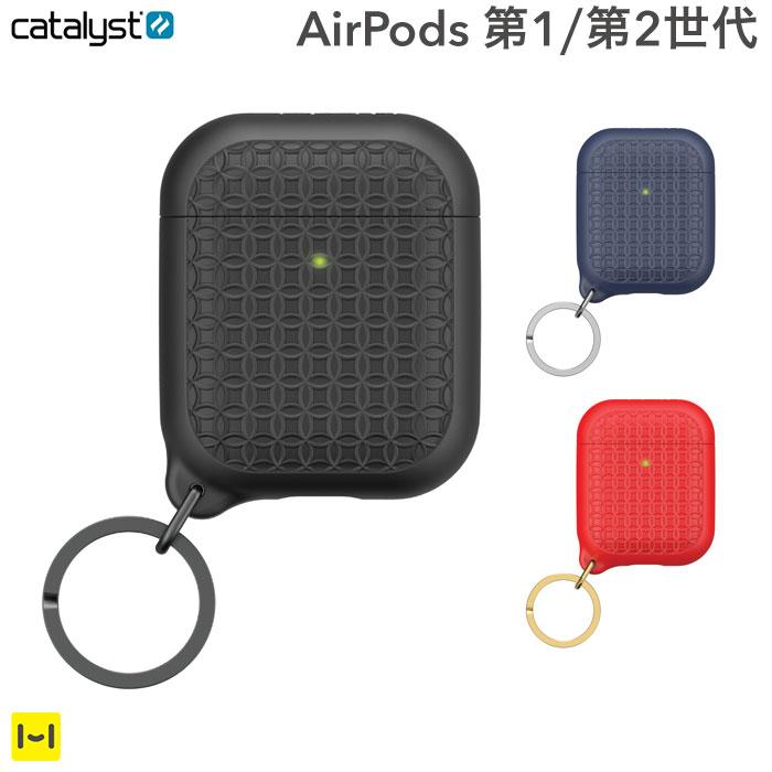 iPhoneケース ブランド [AirPods専用]catalyst カタリスト キーリングケース