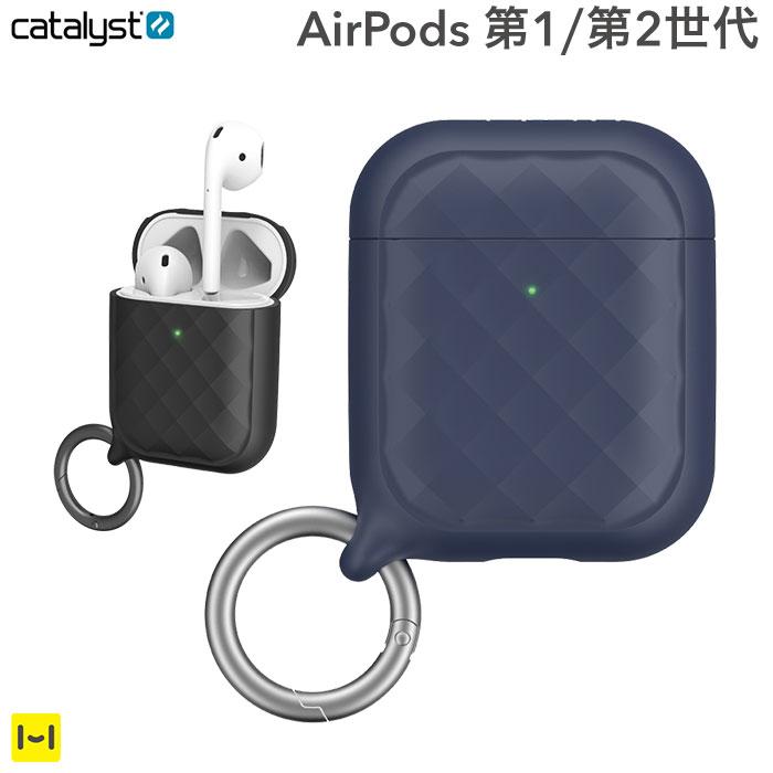 iPhoneケース ブランド [AirPods専用]catalyst カタリスト リングクリップケース (ブルー)