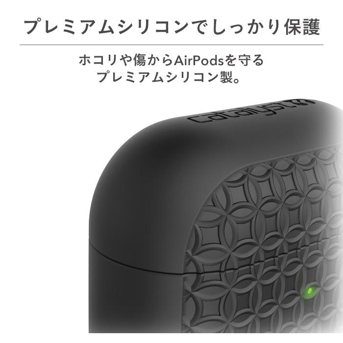 [AirPods専用]catalyst カタリスト キーリングケース