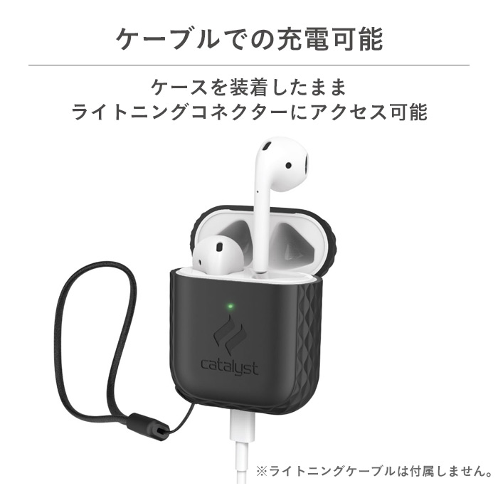 [AirPods専用]catalyst カタリスト ストラップケース