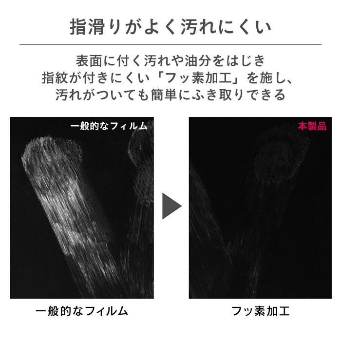 [iPhone 12 mini専用]simplism フルクリア ゴリラガラス ブルーライト低減 画面保護強化ガラス(光沢)