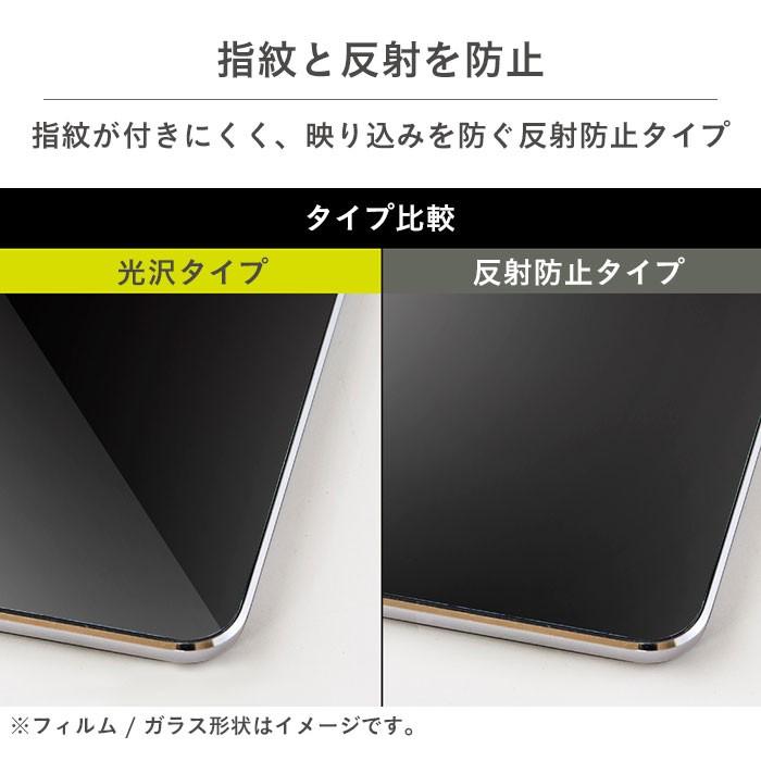 [iPhone 12 mini専用]simplism [FLEX 3D] ゴリラガラス 反射防止 複合フレームガラス(ブラック)