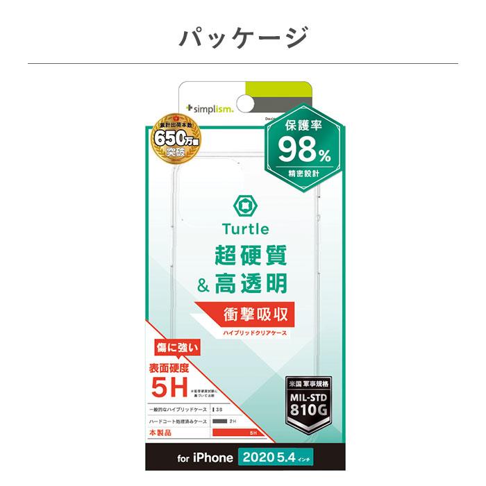 iPhone12 miniケース/カバー