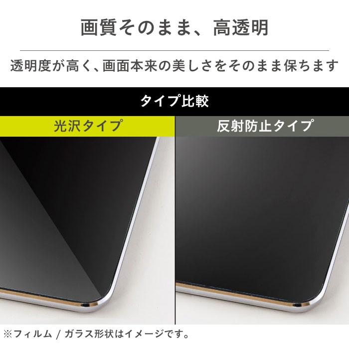 [iPhone 12/12 Pro専用]simplism ケースとの相性抜群 ゴリラガラス 画面保護強化ガラス(高透明)