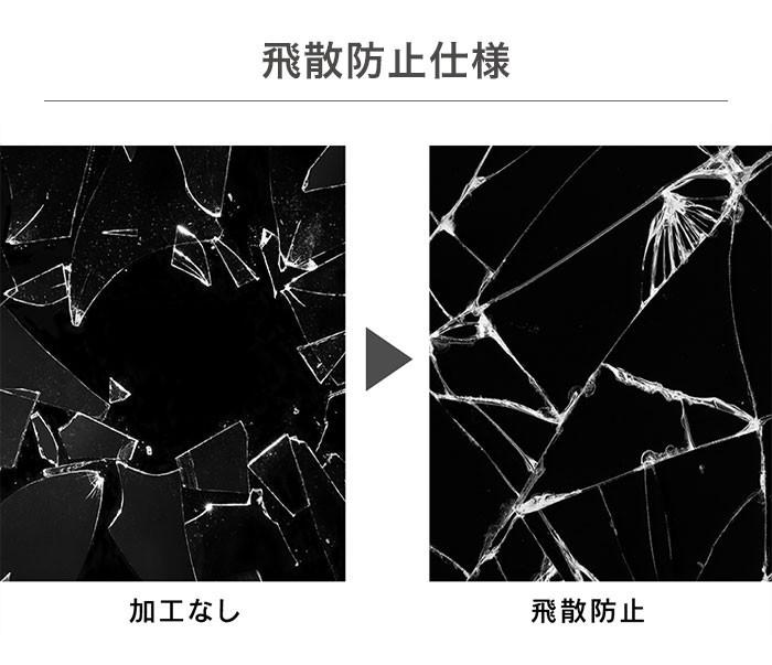 [iPhone 12/12 Pro専用]simplism フルクリア ゴリラガラス ブルーライト低減 画面保護強化ガラス(光沢)