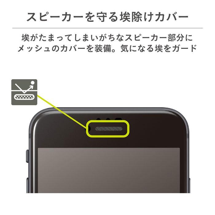 [iPhone 12/12 Pro専用]simplism フルクリア 抗菌&抗ウイルス ブルーライト低減 画面保護強化ガラス(光沢)