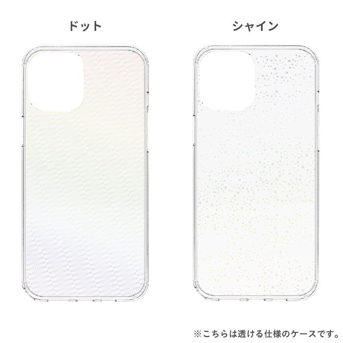 [iPhone 12/12 Pro専用]simplism [Turtle Hologram] ハイブリッドケース