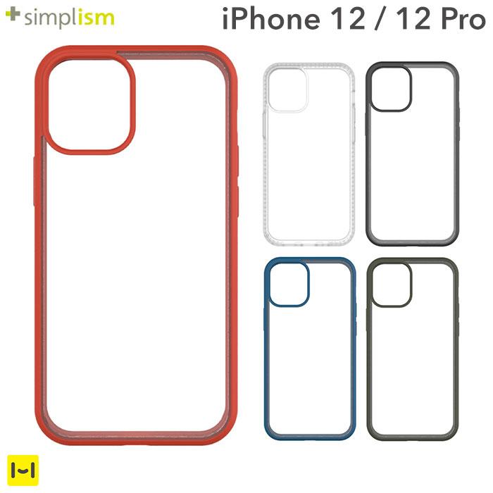 iPhone 乗換 ケース ブランド [iPhone 12/12 Pro専用]simplism [GRAV] 衝撃吸収 抗菌ハイブリッドケース
