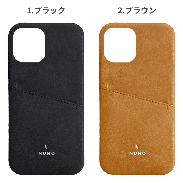 simplism [NUNO] 本革バックカバーケース カードポケット付き