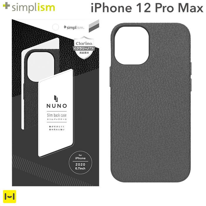 iPhone 乗換 ケース ブランド [iPhone 12 Pro Max専用]simplism [NUNO] バックカバーケース(シュリンクブラック)