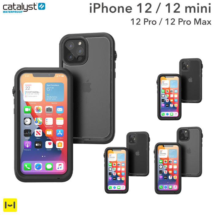 iPhoneケース ブランド [iPhone 12/12 mini/12 Pro/12 Pro Max専用]catalyst カタリスト 防水iPhoneケース