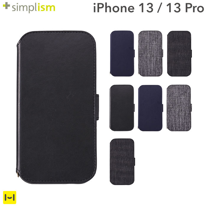 [iPhone 13/13 Pro専用]Simplism シンプリズム [FlipNote] 耐衝撃フリップノートケース