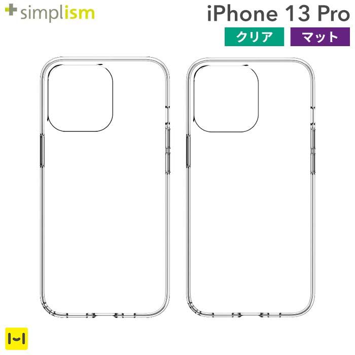 [iPhone 13 Pro専用]Simplism シンプリズム[Turtle] ハイブリッドケース