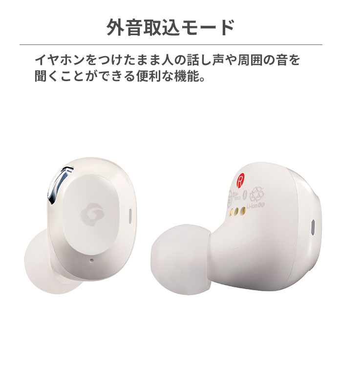 GLIDiC 完全独立型ワイヤレスイヤホン Sound Air TW-5100