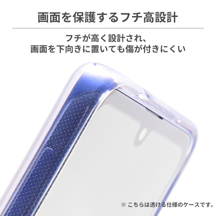 [Galaxy A41専用][Galaxy A41専用]TPUソフトケース ウルトラクリア(クリア)