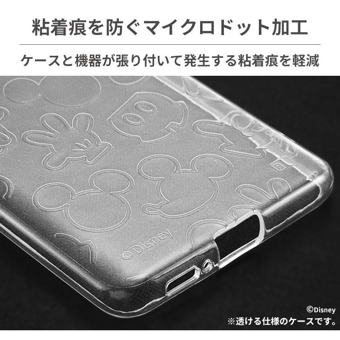 [Galaxy A41専用][Galaxy A41専用]ディズニー TPUソフトケース(キラキラ/ミッキー)