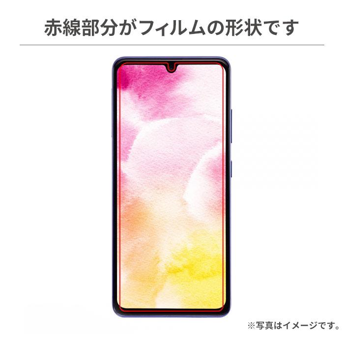 [Galaxy A41専用]液晶保護フィルム(指紋防止/光沢)