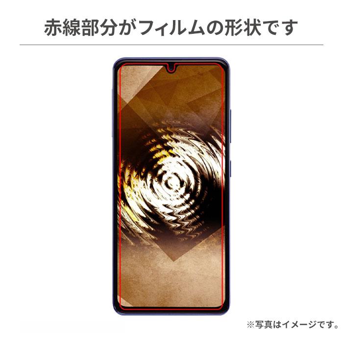 [Galaxy A41専用]衝撃吸収 液晶保護フィルム(反射防止)