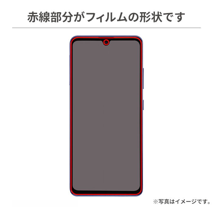 [Galaxy A41専用][Galaxy A41専用]衝撃吸収 液晶保護フィルム TPU フルカバー(反射防止)