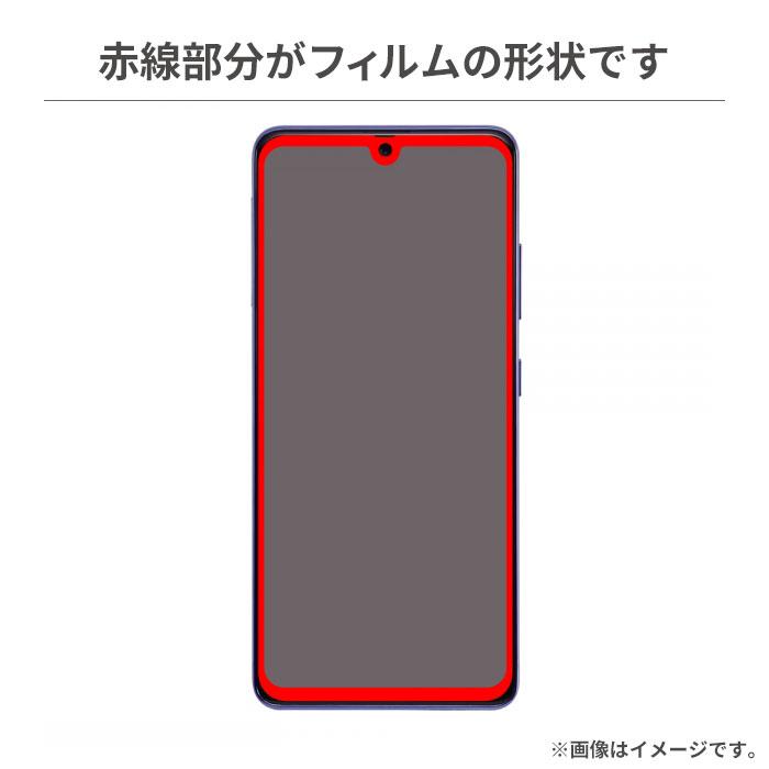 [Galaxy A41専用][Galaxy A41専用]全面保護 液晶保護ガラスフィルム 防埃 アルミノシリケート 10H(光沢/ブラック)